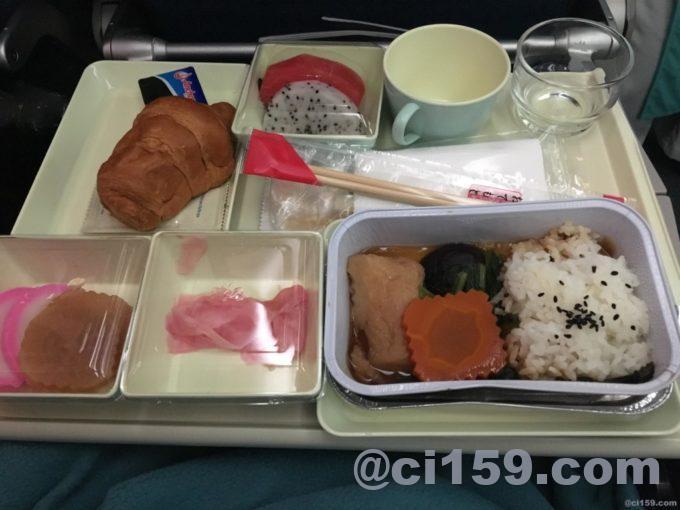 ベトナム航空VN330の機内食