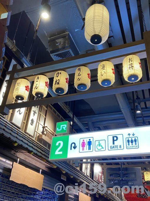 TERMINAL 21 PATTAYAの日本フロア