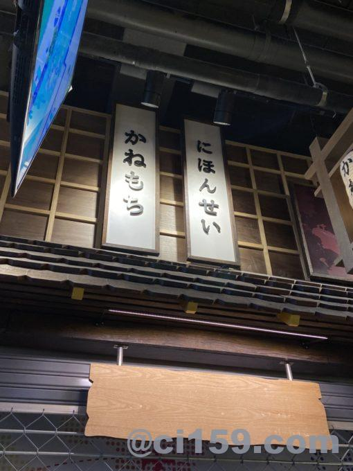 TERMINAL 21 PATTAYAの違和感のある日本語