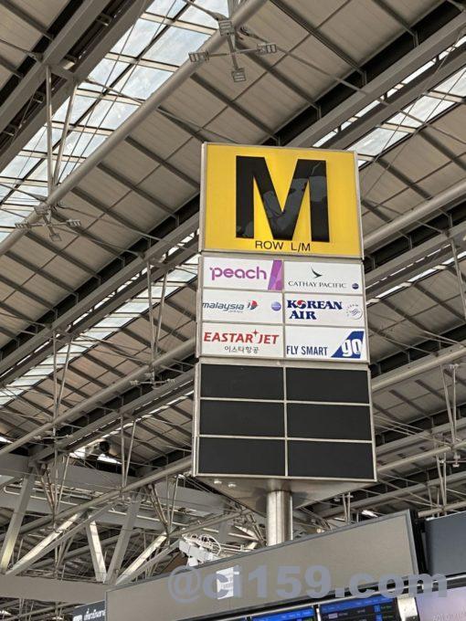 スワンナプーム空港Mカウンター