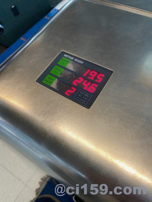 スーツケースの重さ