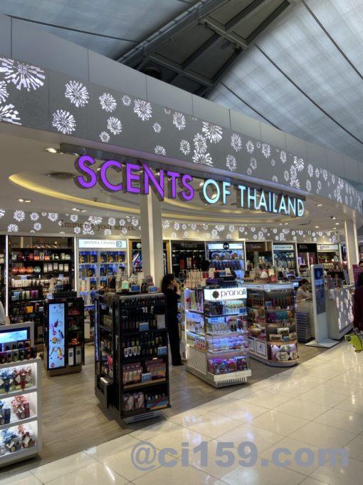 スワンナプーム空港の免税店