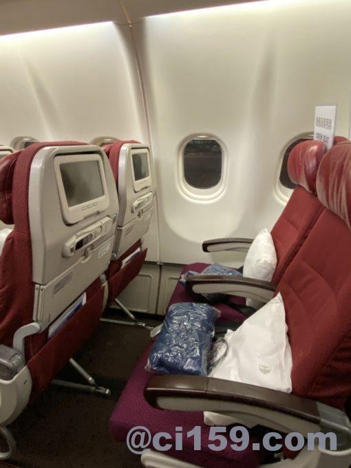 マレーシア航空エアバスA330-300のエコノミークラスシート