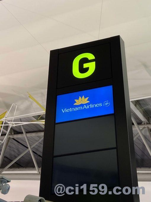 関西空港Gカウンター