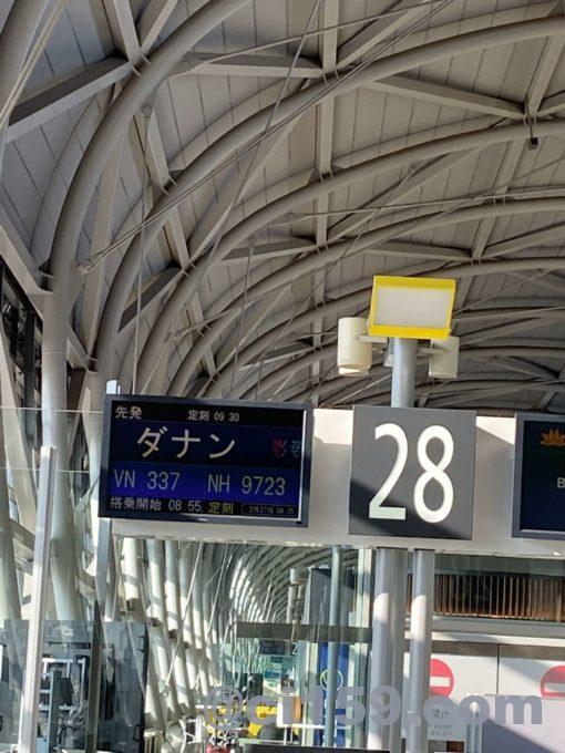 関西空港28番ゲート