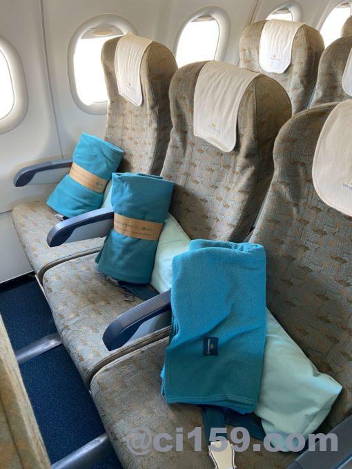 ベトナム航空エアバスA321のシート