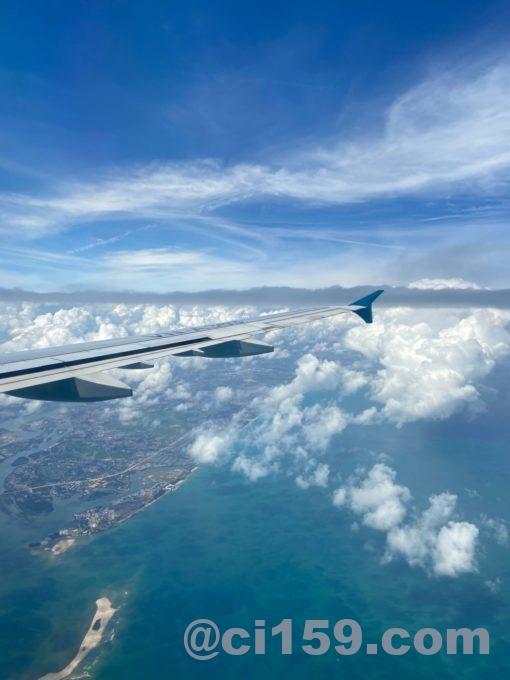ベトナム航空VN337からの景色