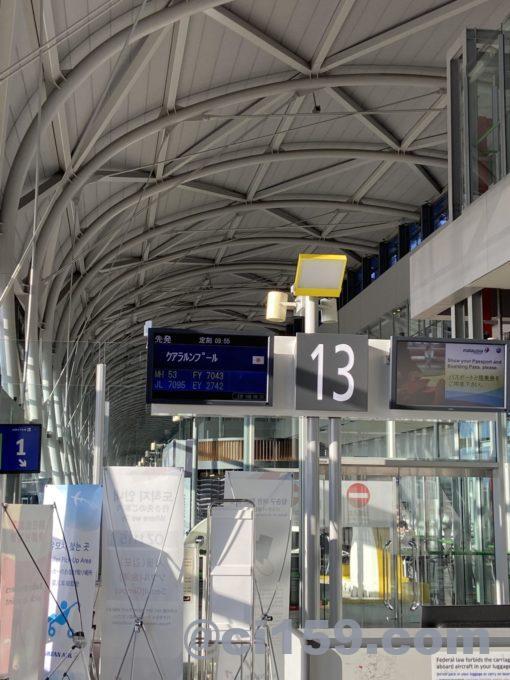 関西空港13番ゲート