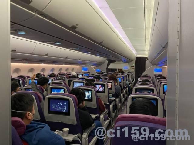 マレーシア航空エアバスA350-900の機内風景