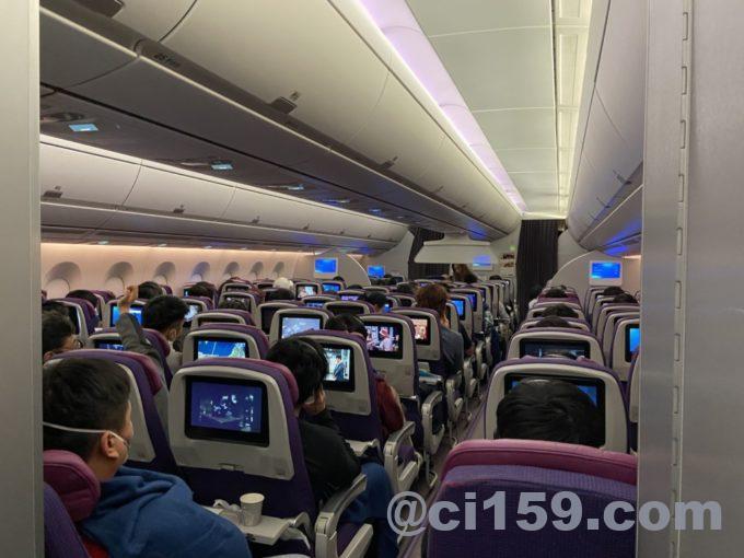 マレーシア航空エアバスA350ー900のエコノミークラス