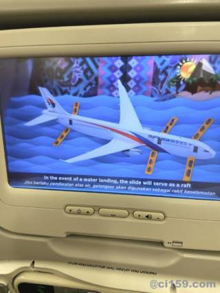 マレーシア航空のパーソナルモニター