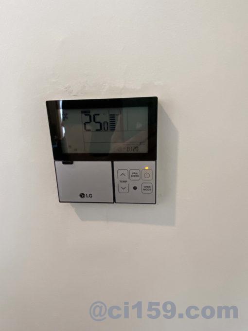 バルコナホテルの空調コントローラー