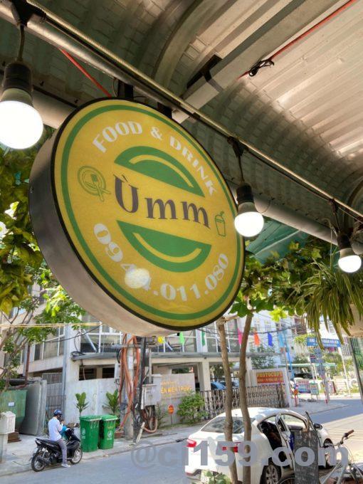 Ùmm Banh Mi & Drinksの看板