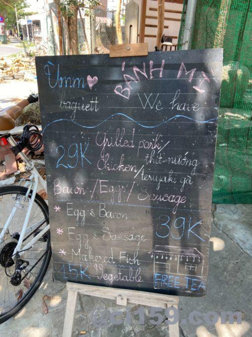 Ùmm Banh Mi & DrinksのPRボード
