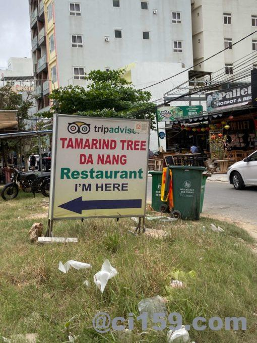 Tamarind Tree Restaurant Da Nangの看板