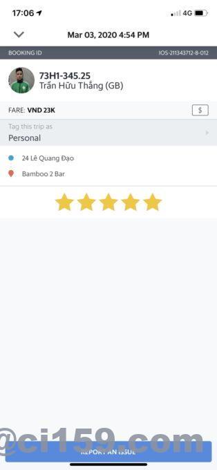 Grabアプリ評価画面