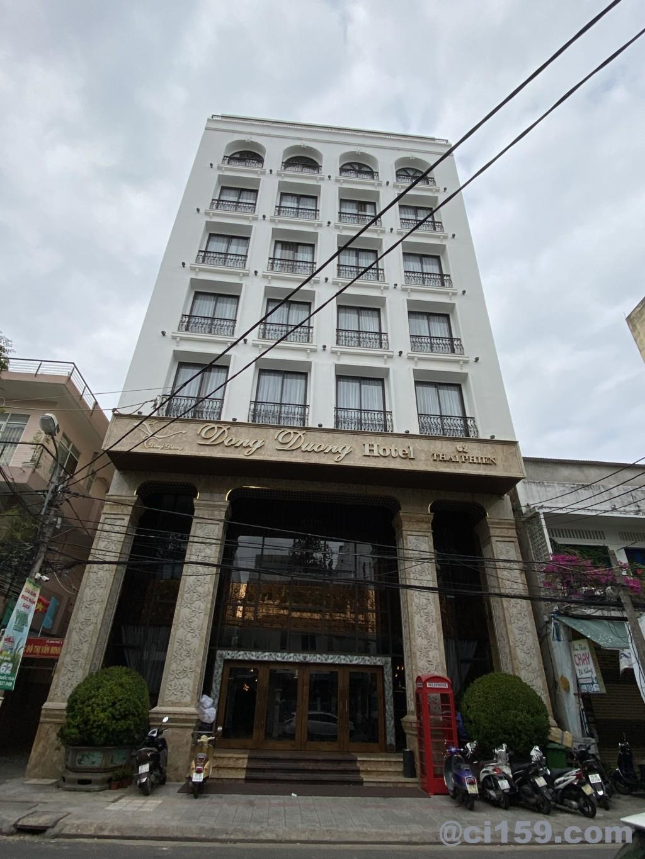 ドンドゥオンホテルの外観
