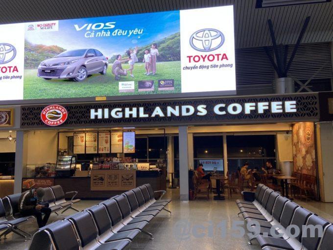ハイランドコーヒーの空港店舗