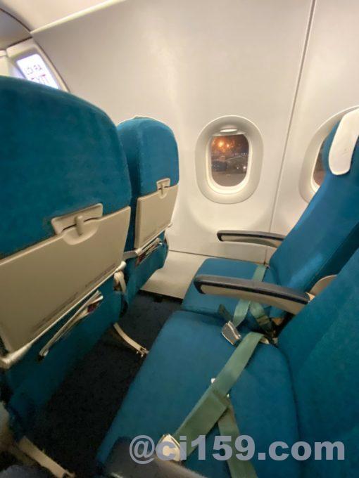 ベトナム航空エアバスA321の座席