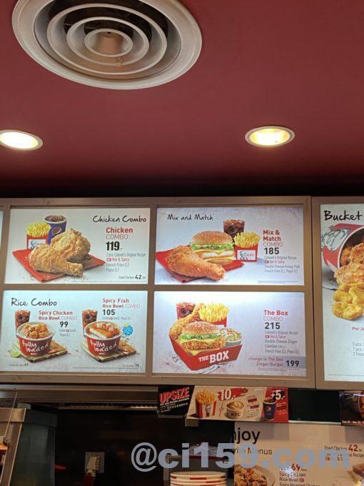 KFCのメニュー
