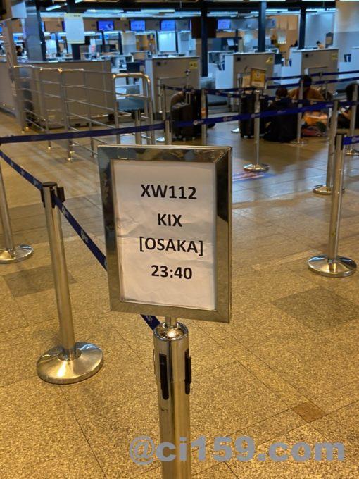 ドンムアン空港のXW112チェックインカウンター
