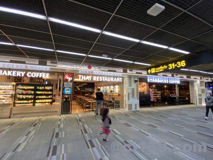 ドンムアン空港の制限エリア