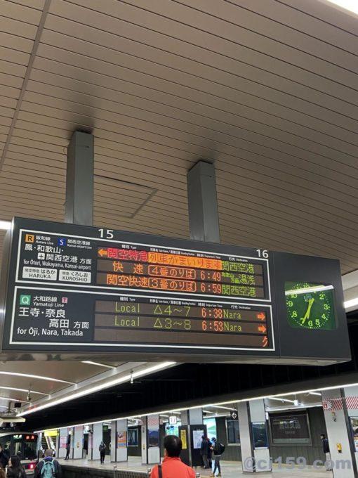天王寺駅の列車案内
