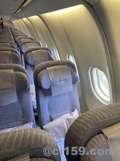 チャイナエアラインのエアバスA330ー300の機内