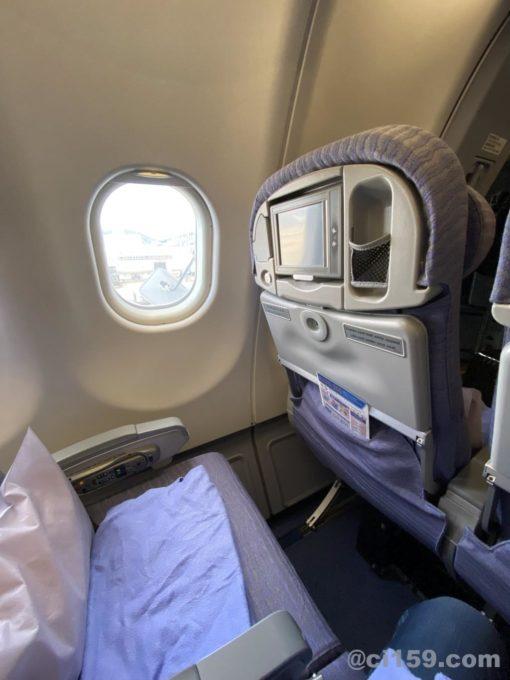 チャイナエアラインのエアバスA330-300のエコノミークラスの座席