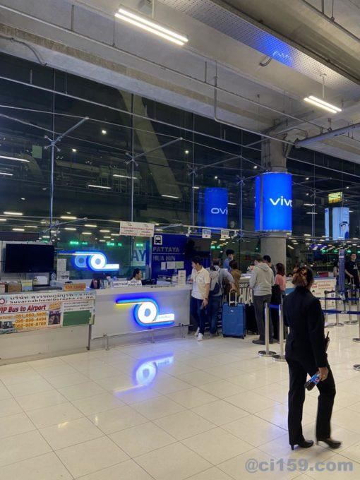スワンナプーム空港のバスカウンター