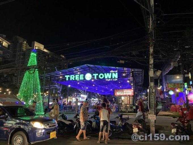 パタヤのTREE TOWN