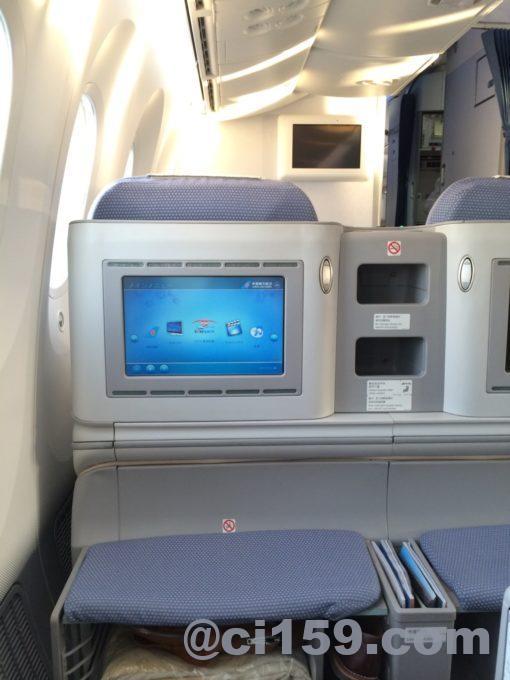中国南方航空ビジネスクラスのパーソナルモニター