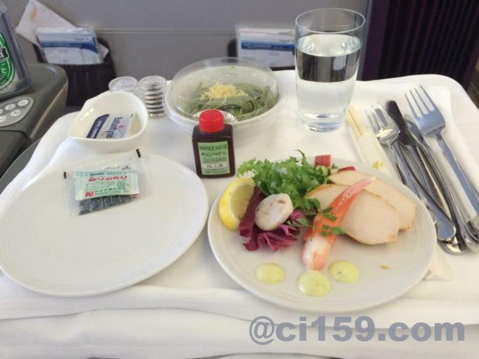 マレーシア航空ビジネスクラス機内食のアペタイザー