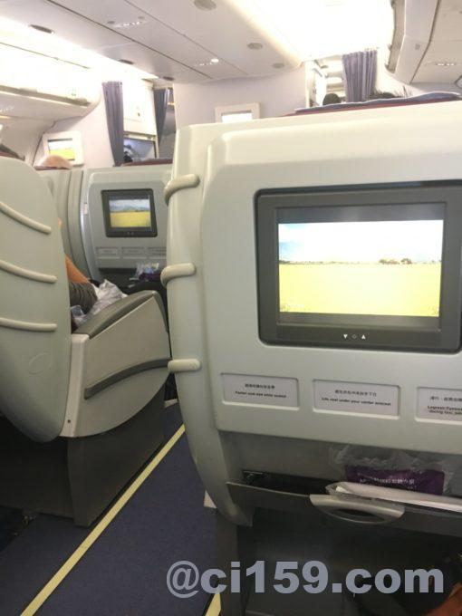 チャイナエアラインビジネスクラスエアバスA330の座席
