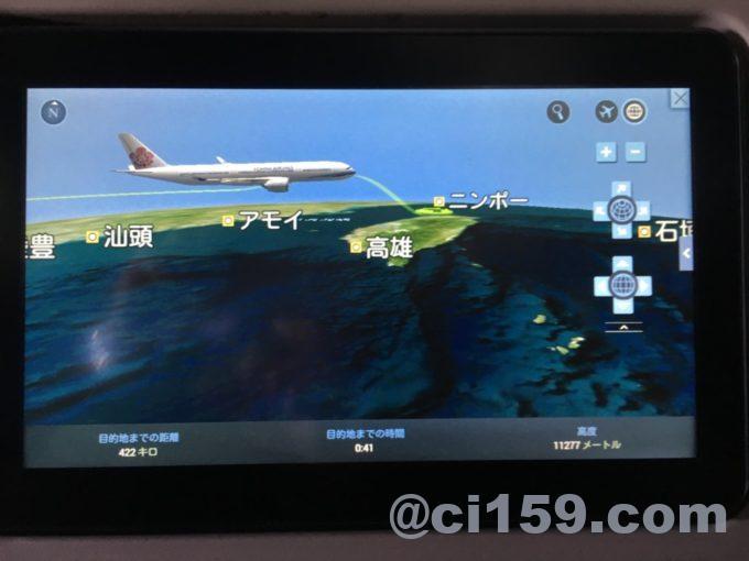 チャイナエアラインA350-900の3Dフライトマップ