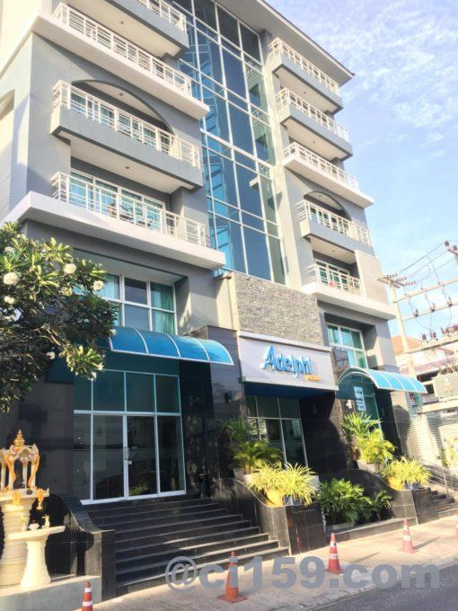 Adelphi Pattayaの外観