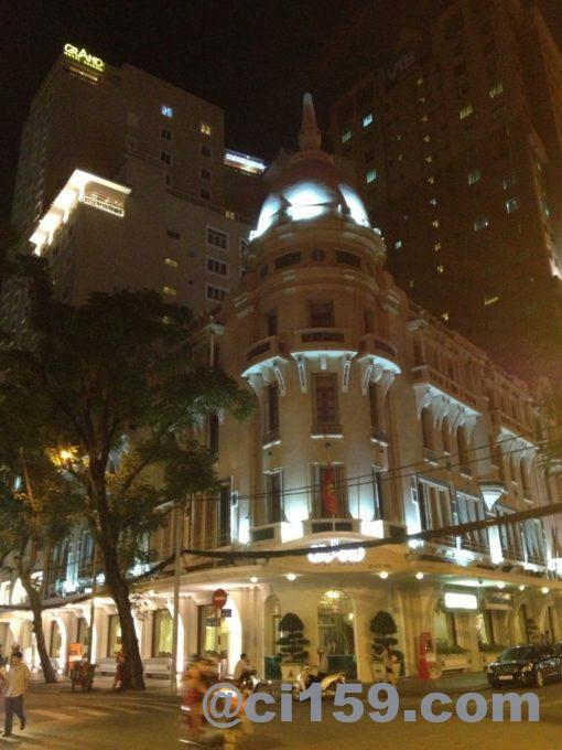 グランドホテルサイゴン