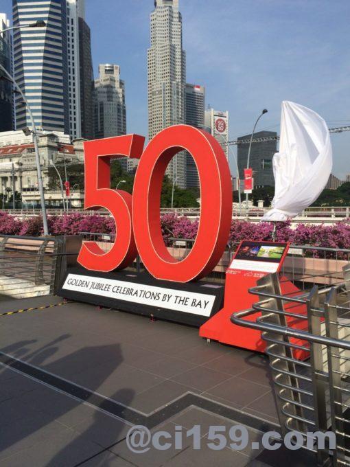 シンガポール独立50周年オブジェ