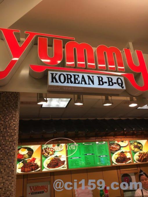 yummy KOREAN B-B-Q