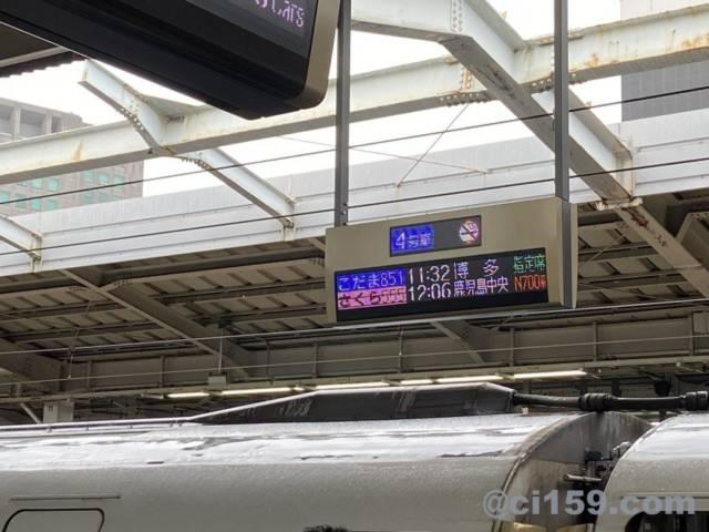 新幹線乗車案内