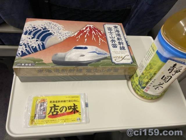 富士山弁當