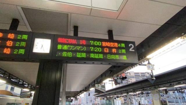 大分駅の出発掲示板
