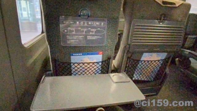 787系の座席