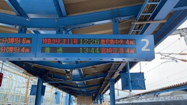宮崎駅の出発掲示版