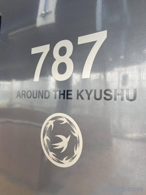 787系の側面ロゴ