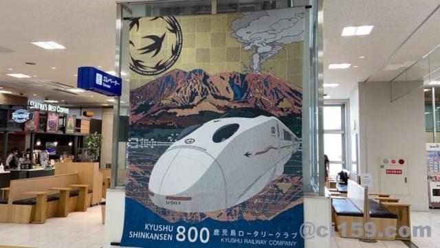 九州新幹線800系のデザイン画