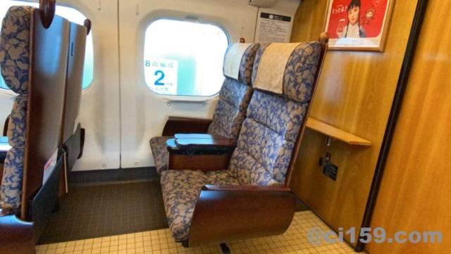九州新幹線800系の座席