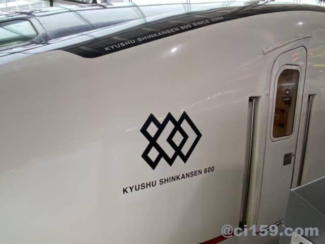 九州新幹線800系の側面
