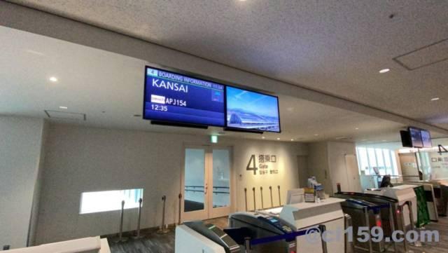 福岡空港の搭乗ゲート