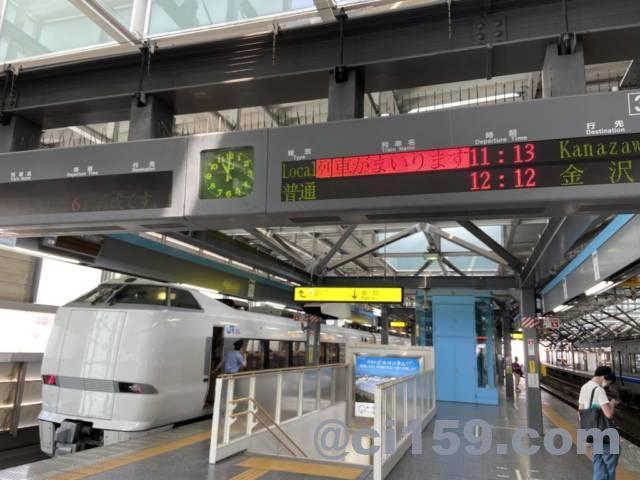 福井駅ホーム